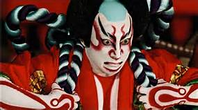 kabukik